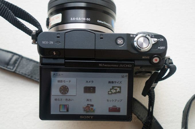 Chris Gampat The Phoblographer Sony NEX 3N First Impressions product shots (8 of 8)ISO 2001-60 sec at f - 4.0