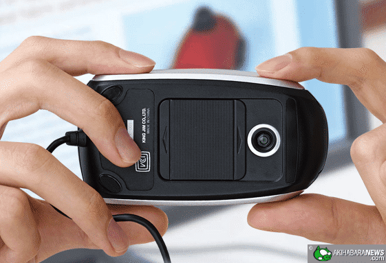 Japanese Electronics Manufacturer Presents Camera-Equipped USB Mouse