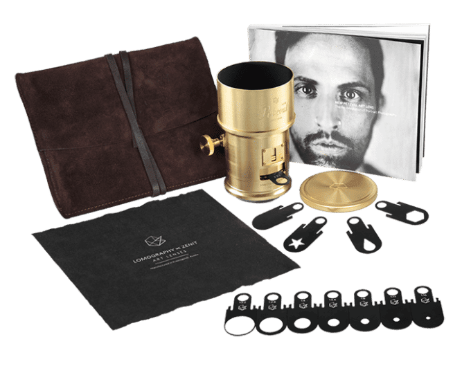 petzval_package