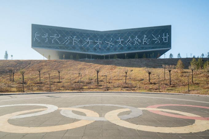 Ordos-China-Architecture-5658