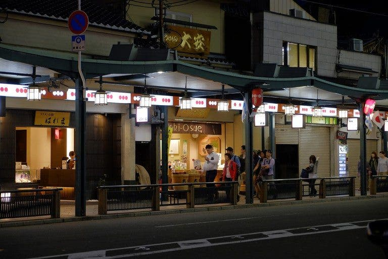 Gion-By-Night22