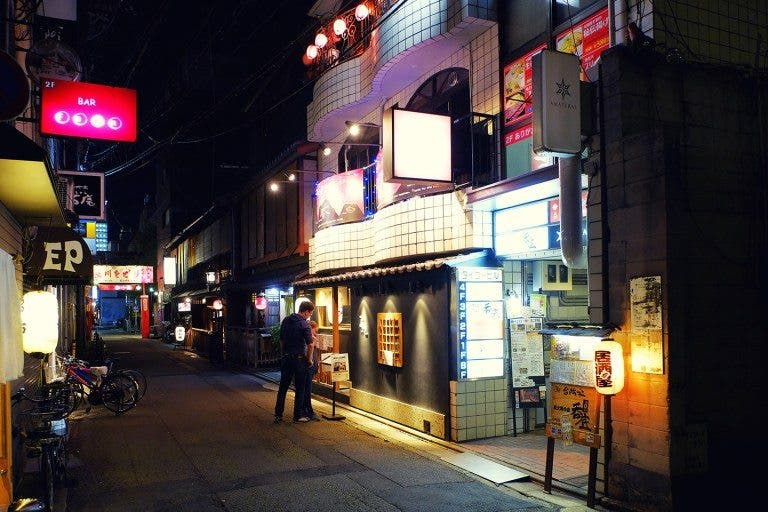 Gion-By-Night67