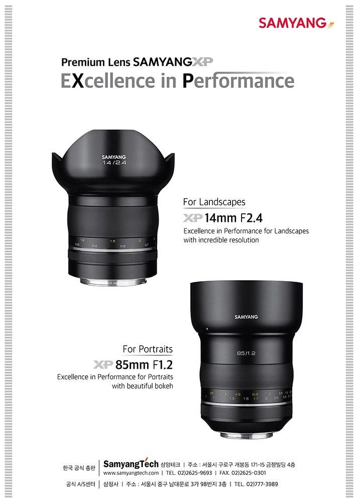 Samyang Announces New XP 14mm f2.8 and XP 85mm f1.2