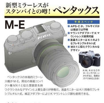 Japanese Magazine Reports Mirrorless Pentax M-E On the Way