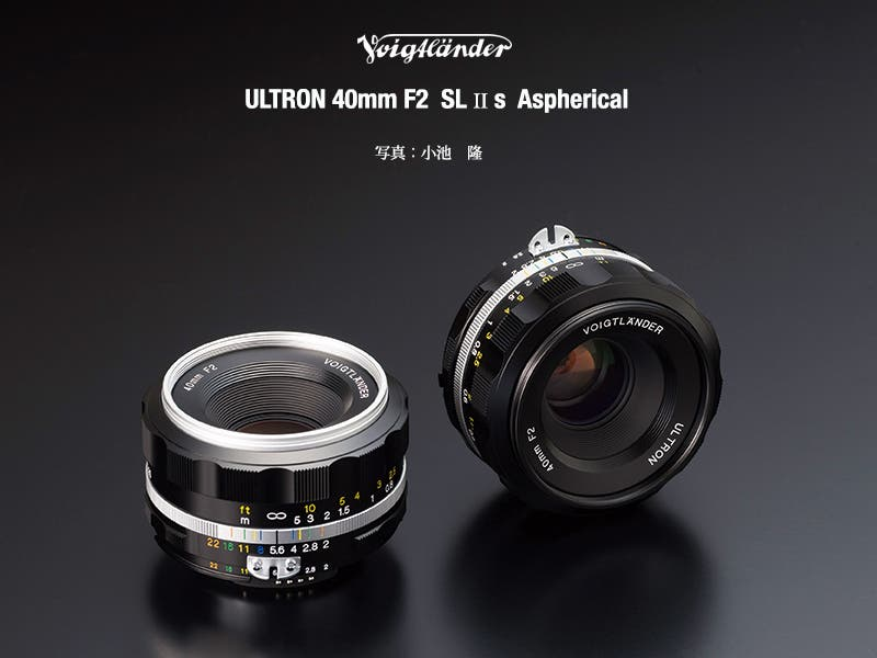 The New Voigtlander 40mm f2 SL II S Was Designed With Nostalgia In Mind