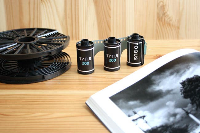 Get Punchy Monochromes from Russian Type-D Black and White Film