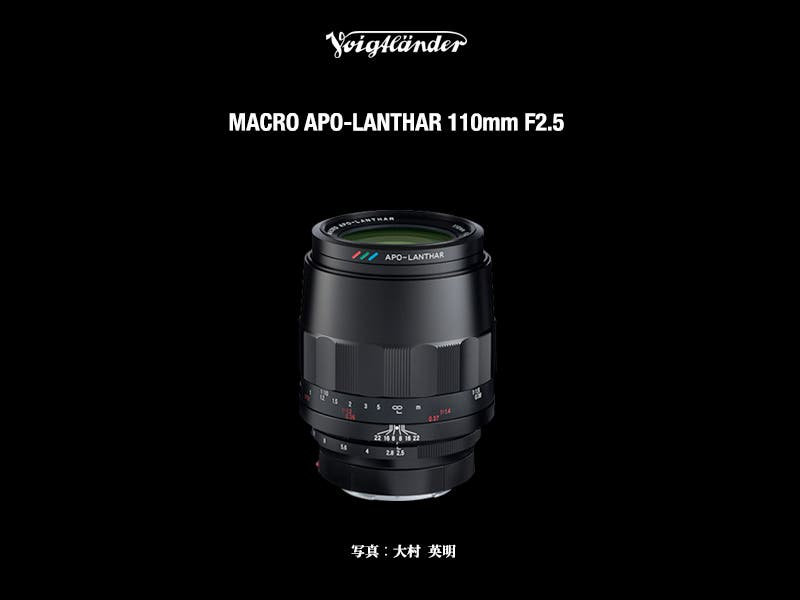 This Voigtlander 110mm f2.5 Is the Latest Addition to the E-Mount Ecosystem