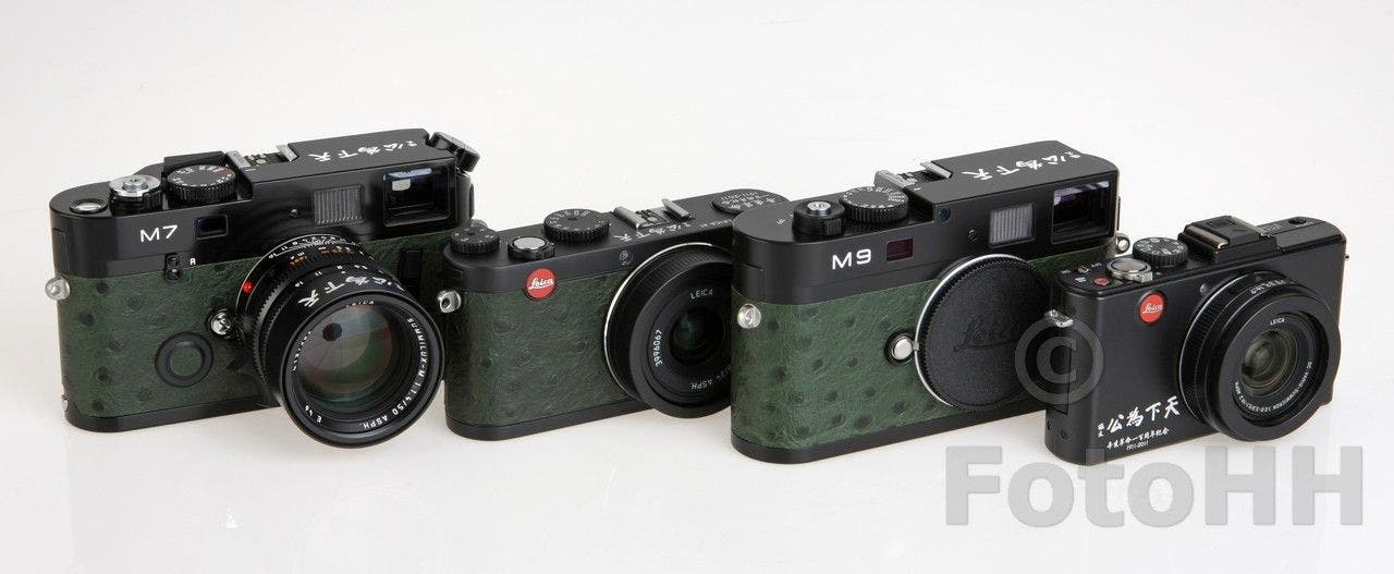 This Limited Edition Leica Set Was Made for the 100th Anniversary of China's Xinhai Revolution