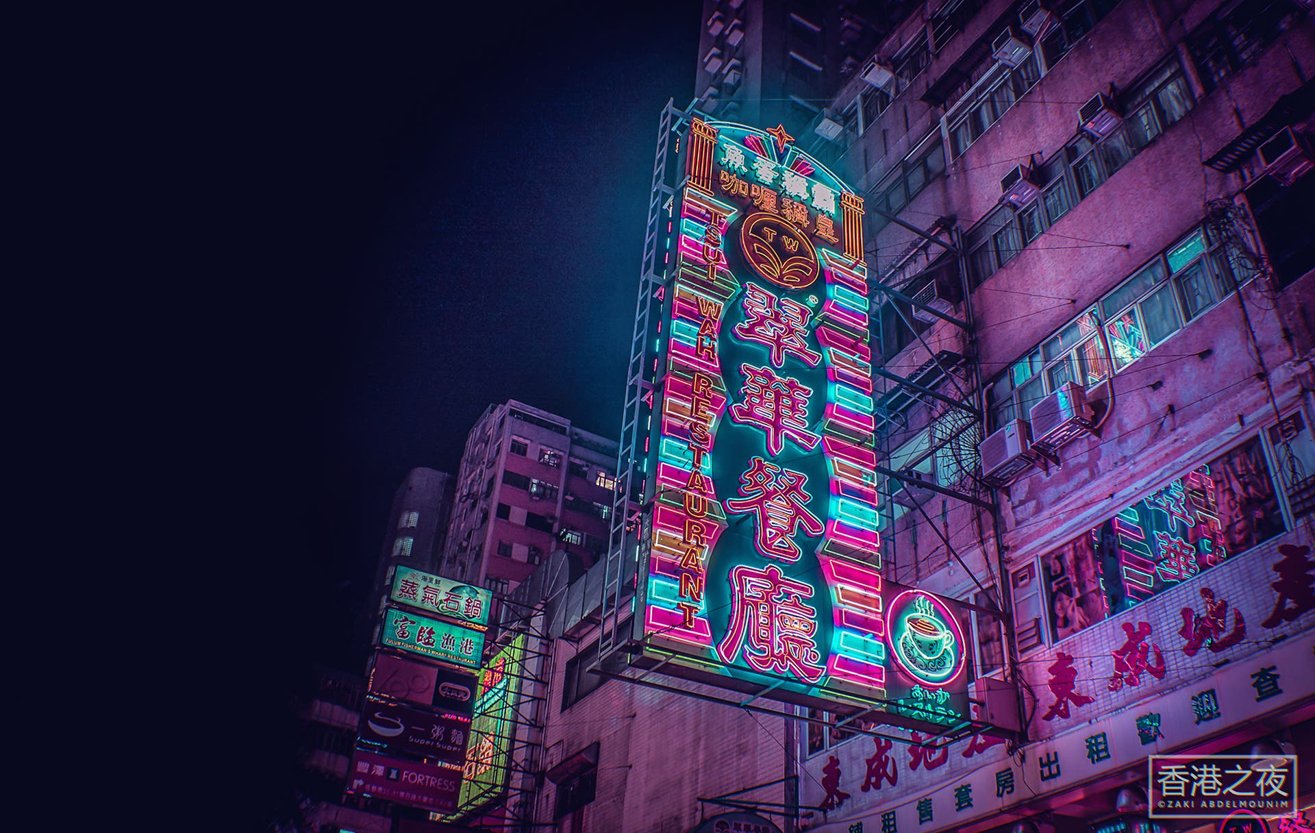 How Hong Kong's Fading Neon Lights May Change the Way Photographers Capture the City