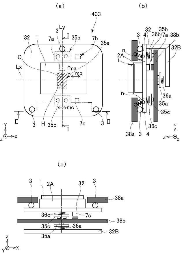 This Patent Hints at Image Stabilization Coming to Canon EOS R Cameras