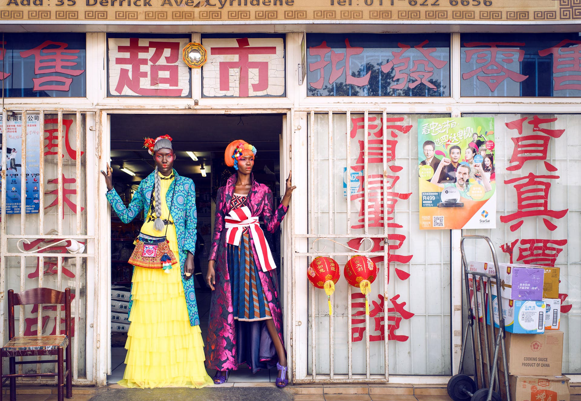 Ingrid Alice Irsigler Creates Stunning Afro Asian Fashion Photography