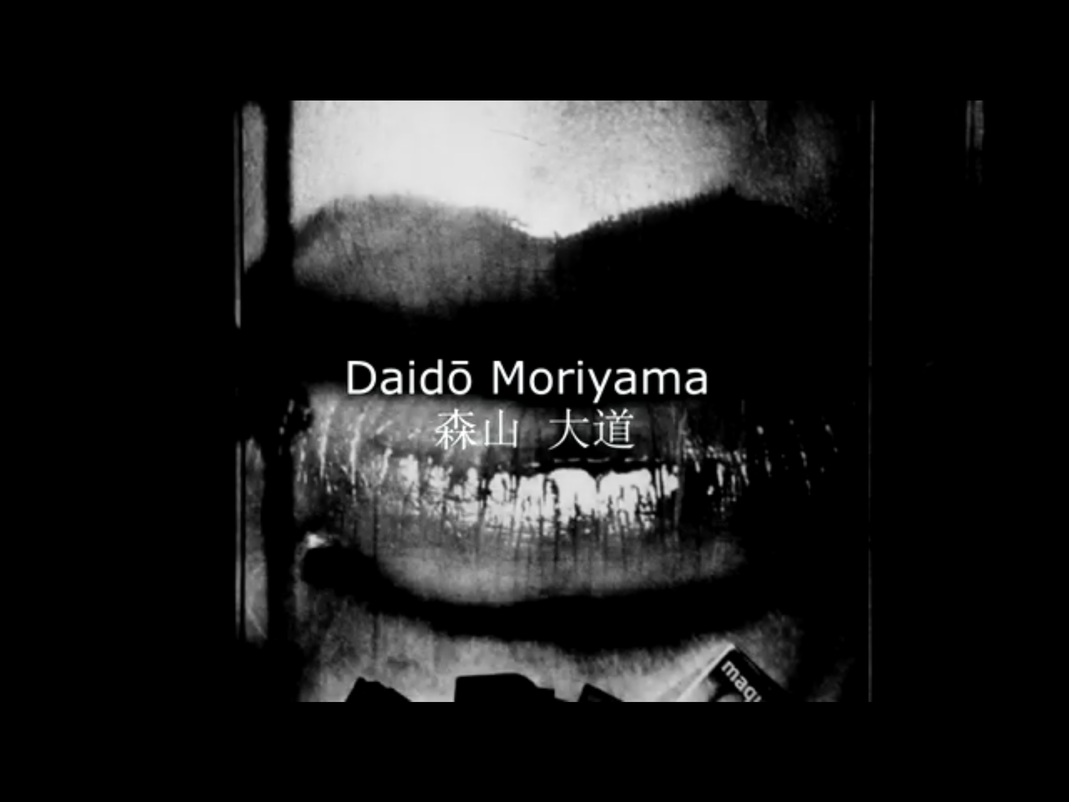 Daido Moriyama is a Wealth of Gritty Street Photography Inspiration